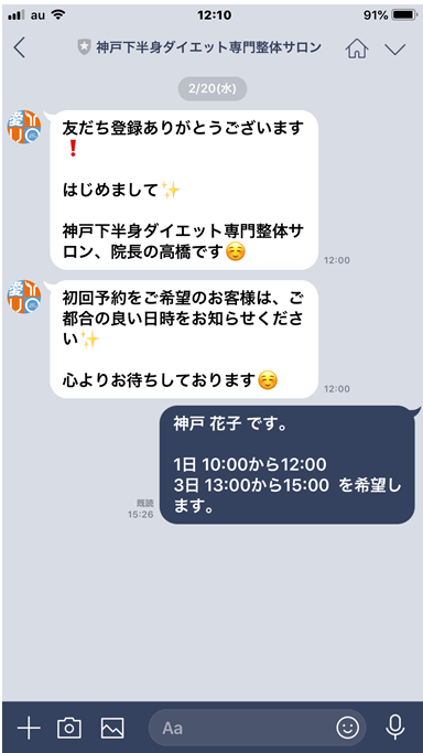 INE@申し込み方.jpg
